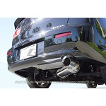 Greddy SP Elite Rear Section Exhaust - 2008-10 Mitsubishi Lancer GTS