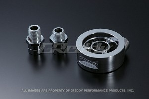 Greddy Adapter - Oil Pressure - Oil Block
