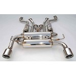 INVIDIA GEMINI ROLLED STAINLESS STEEL  TIPS CAT-BACK EXHAUST - 2007-UP INFINITI G37 COUPE