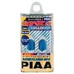 PIAA BULB - 168 WEDGE BULB GT-X 5W, TWIN PACK