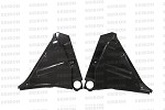 Seibon Carbon Fiber Cooling Panel Set - 2009-10 Nissan Skyline GTR