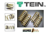 Tein H.Tech Lowering Spring - 08+ HONDA ACCORD